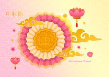 Mid autumn festival. Origami paper, decorative ornament. Lanterns, lotus. vector illustration