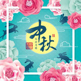 Mid Autumn Festival. Chinese Mid Autumn Festival design. Chinese Calligraphy Translation: Mid Autumn, Blissful Harmony small wording Royalty Free Stock Photo