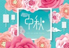 Mid Autumn Festival. Chinese Mid Autumn Festival design. Chinese wording translation: Mid Autumn Royalty Free Stock Photos
