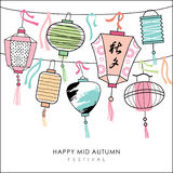 Mid Autumn Festival. Chinese Mid Autumn Festival graphic design with various lanterns. Chinese translate: Mid Autumn Festival Stock Images