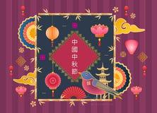 Mid autumn festival chinese with lanterns, lotus, flowers. Beautiful bird on bamboo border. Chinese happy mid autumn holiday poster. Vector illustration stock illustration