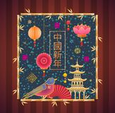 Mid autumn festival chinese with lanterns, lotus, flowers. Beautiful bird on bamboo border. Chinese happy mid autumn holiday poster. Vector illustration vector illustration