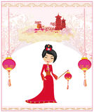 Mid-Autumn Festival for Chinese New Year , Abstract card Stock Photo