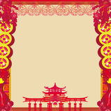 Mid-Autumn Festival for Chinese New Year - frame Stock Photo