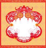 Mid-Autumn Festival for Chinese New Year - frame. Vector Illustration Royalty Free Stock Photos