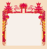 Mid-Autumn Festival for Chinese New Year. Illustration Royalty Free Stock Images