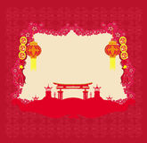 Mid-Autumn Festival for Chinese New Year. Illustration Royalty Free Stock Photos
