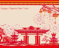 Mid-Autumn Festival for Chinese New Year. Vector Illustration Stock Photos