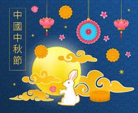 Symbol of mid autumn, rabbit on background of celestial clouds. Mid autumn festival chinese symbol, rabbit on background of celestial clouds, moon, air lamps stock illustration