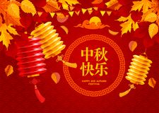 Mid Autumn Festival greeting card Royalty Free Stock Photography