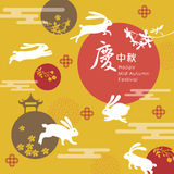 Mid Autumn Festival. Design with rabbits and moon. Chinese translate: Celebrate Royalty Free Stock Image