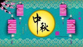 Mid Autumn Festival Full Moon with Chinese Lantern royalty free stock photography