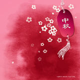 Mid autumn festival Royalty Free Stock Photos