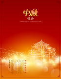 Mid autumn festival Stock Photography