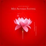 Mid autumn festival Stock Images