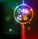 Mid autumn festival Royalty Free Stock Image