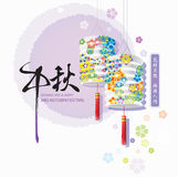 Mid autumn festival Stock Photo