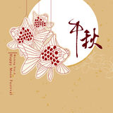 Mid autumn festival Stock Images