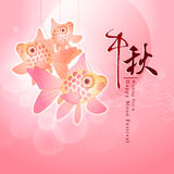 Mid autumn festival Royalty Free Stock Photography