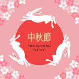 Mid autumn festival greeting card, invitation with rabbits, moon silhouette, and cherry tree blossoms. Vector Stock Photo