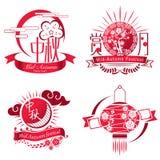 Mid autumn festival icon set Royalty Free Stock Image