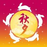 Mid-autumn festival illustration of bunny with full moon. stock illustration