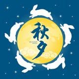 Mid-autumn festival illustration of bunny with full moon. vector illustration