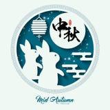 Mid-autumn festival illustration of bunny, lantern and full moon. Caption: Mid-autumn festival, 15th august. Mid-autumn festival illustration of bunny, lantern Stock Photo
