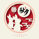 Mid-autumn festival illustration of bunny, lantern and full moon. Caption: Celebrate Mid-autumn festival together Royalty Free Stock Images