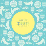Mid-autumn festival illustration with bunny, moon cakes, lantern and cloud element. Caption: Celebrate Mid-autumn festival togethe. Mid-autumn festival Royalty Free Stock Photography
