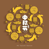 Mid-autumn festival illustration with bunny, moon cakes, lantern and cloud element. Caption: Mid-autumn festival, 15th august. Mid-autumn festival illustration Stock Image