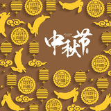 Mid-autumn festival illustration with bunny, moon cakes, lantern and cloud element. Caption: Mid-autumn festival, 15th august. Mid-autumn festival illustration Stock Images