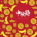 Mid-autumn festival illustration with bunny, moon cakes, lantern and cloud element. Caption: Mid-autumn festival, 15th august. Mid-autumn festival illustration Stock Photo
