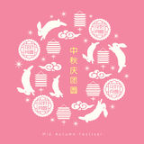 Mid-autumn festival illustration with bunny, moon cakes, lantern and cloud element. Caption: Celebrate Mid-autumn festival togethe. Mid-autumn festival Royalty Free Stock Photos