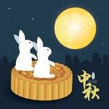 Mid-autumn festival illustration of bunny sitting at moon cakes looking the full moon. Caption: Mid-autumn festival, 15th august. Mid-autumn festival stock illustration