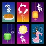 Mid-autumn festival illustration of Chang`e moon goddess. Bunny, moon cakes, lantern royalty free illustration