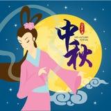 Mid-autumn festival illustration of Chang`e moon goddess. With full moon vector illustration