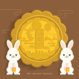Mid-autumn festival illustration of cute bunny with big moon cake. Caption: Mid-autumn festival, 15th august Royalty Free Stock Images