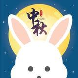 Mid-autumn festival illustration of cute bunny with full moon. stock illustration