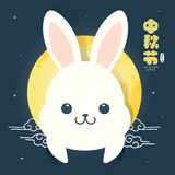 Mid-autumn festival illustration of cute bunny with full moon. Caption: Mid-autumn festival, 15th august. Mid-autumn festival illustration of cute bunny with Stock Images