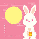 Mid-autumn festival illustration with cute bunny holding the lantern. Caption: Celebrate Mid-autumn festival together stock images