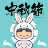 Mid-autumn festival illustration of cute girl wearing a bunny costume. Caption: Mid-autumn festival, 15th august Royalty Free Stock Image