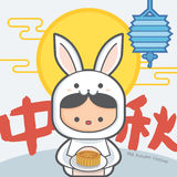 Mid-autumn festival illustration of cute girl wearing a bunny costume holding a moon cake. Caption: Mid-autumn festival Royalty Free Stock Photo