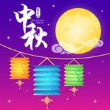 Mid-autumn festival illustration of lantern & full moon. stock illustration
