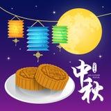Mid-autumn festival illustration of moon cakes, lantern & full moon Stock Images