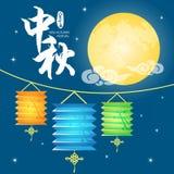 Mid-autumn festival illustration of moon cakes, lantern & full moon. stock illustration