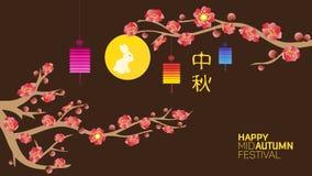 Mid Autumn Festival with Lantern Background. Translation: Mid Autumn.  Stock Images