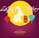 Mid Autumn Festival with Lantern and rabbit Background. Translation: Mid Autumn.  Royalty Free Stock Image