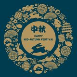 Mid autumn festival Royalty Free Stock Photography