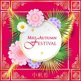Mid Autumn Festival. Design with Chinese lantern, moon and stars, clouds, Chrysanthemums flowers, rabbit and ribbon. Chinese translate: . Chinese moon festival Royalty Free Stock Photo